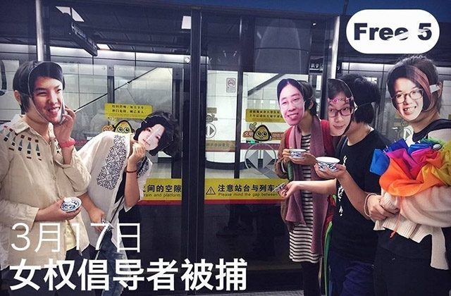 "Masked activists pose on a subway with tea cups. Being ""invited to drink tea"" is a common euphemism Chinese authorities use for bringing activists in for interrogation."