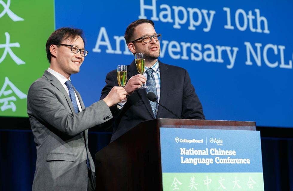 Asia Society's Jeff Wang and College Board's Bob Davis lead the crowd in a toast to close the 2017 NCLC and look forward to next year's convening in Salt Lake City. (David Keith/David Keith Photography)