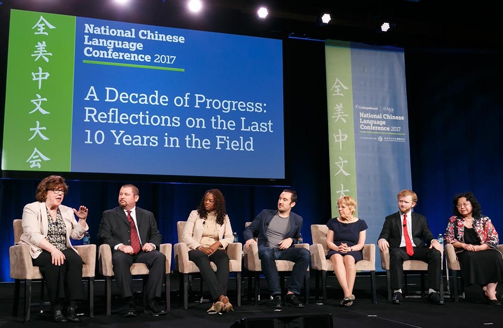 "(L to R) Marty Abbott, Ryan Wertz, Maquita Alexander, Kevin Shimota, Claudia Ross, Matt Coss, and Lucy Lee speak in the final plenary session, ""A Decade of Progress: Reflections on the Last 10 Years in the Field."" (David Keith/David Keith Photography)"