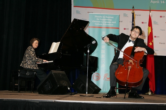 2011 NCLC: Performance by Nathan Chan, Cellist.