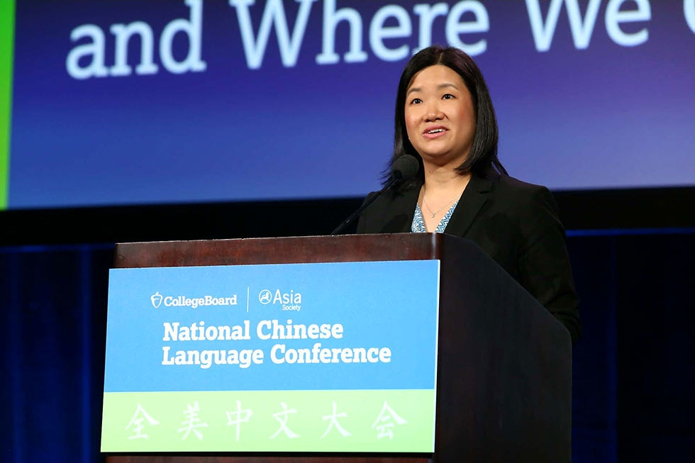 Linda Liu, vice president of College Board, addresses the opening plenary of the 2017 National Chinese Language Conference in Houston. (David Keith/David Keith Photography)