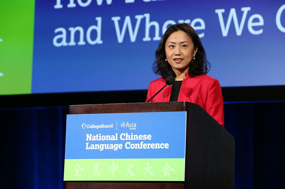 Dr. Jing Wei, Deputy Director-General, Hanban; and Deputy Chief Executive, Confucius Institute Headquarters, welcomes attendees to the National Chinese Language Conference (David Keith/David Keith Photography)