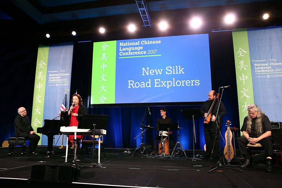 The New Silk Road Explorers perform at the opening plenary. (David Keith/David Keith Photography)