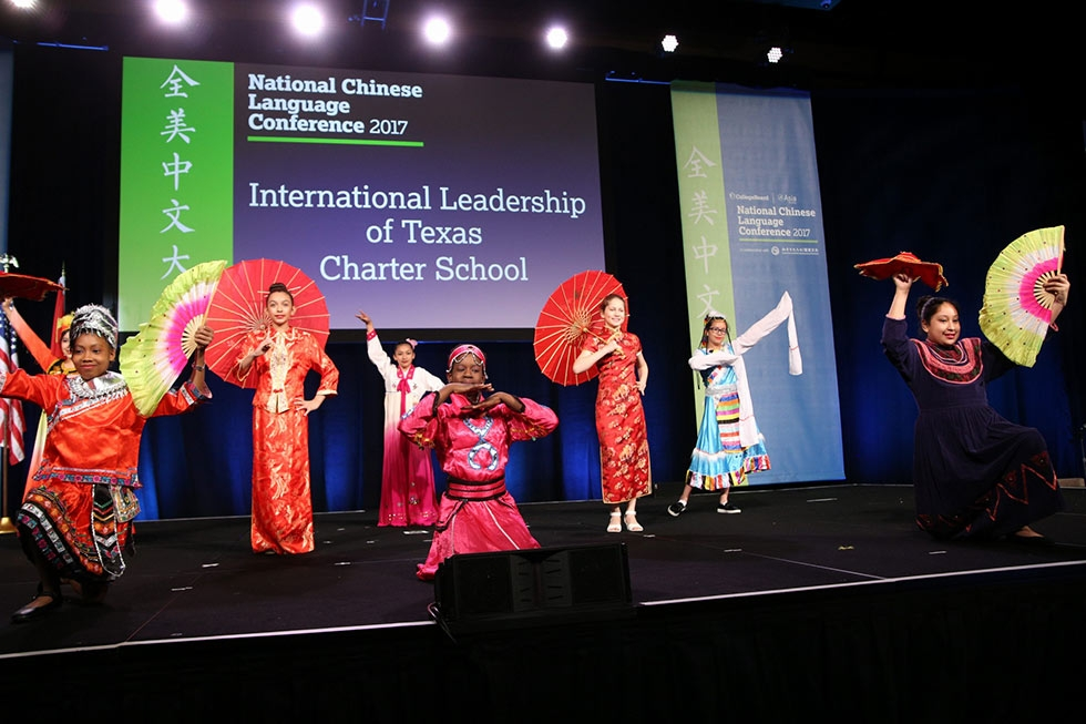 Students from the International Leadership of Texas Charter School perform during the lunchtime plenary. (David Keith/David Keith Photography)
