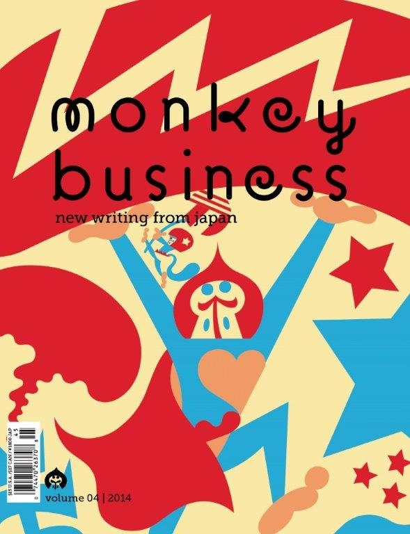 Cover of Monkey Business 4