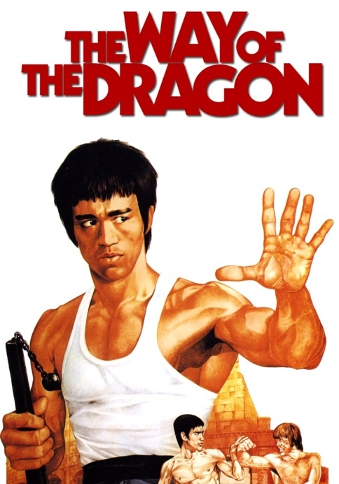 """The Way of the Dragon"" (1972)"