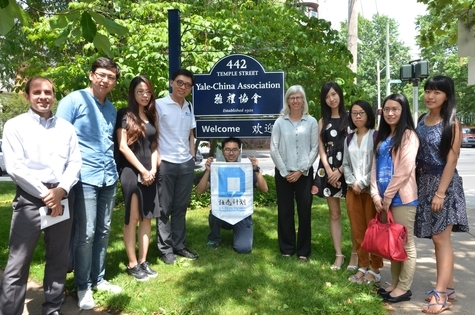 The Young Scholars visited the Yale-China Association, where they spoke with Director of Education Leslie Stone about the long history of education exchange between Yale University and China. (Jenny Xu)