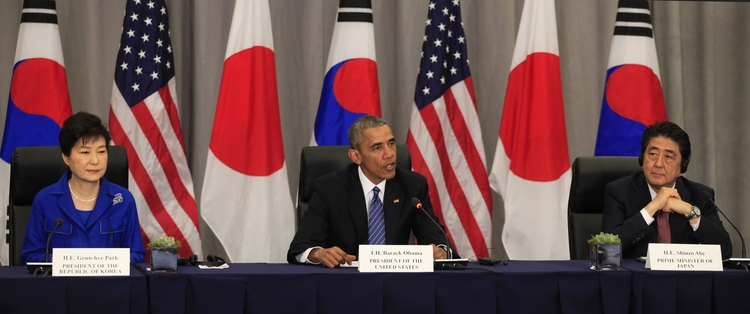 President Park Geun-Hye of the Republic of Korea, President Barack Obama, and Prime Minister Shinzo Abe of Japan attend a meeting at the Nuclear Security Summit March 31, 2016 in Washington, DC. (Dennis Brack-Pool/Getty Images)
