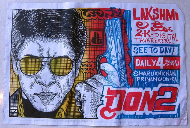 Bollywood star Shahrukh Khan in Don 2. (Asia Obscura)