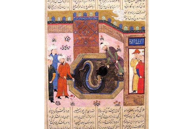 Page from a manuscript of the Shahnama (Beesnest_McClain/Flickr)