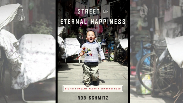 Street of Eternal Happiness (2016)