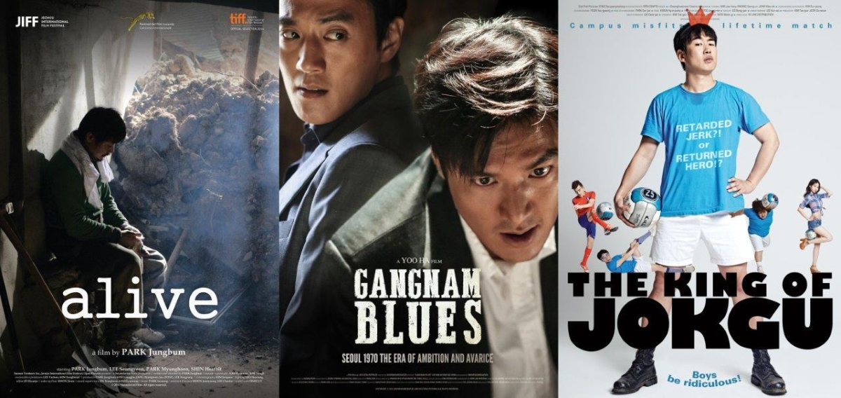 "L to R: ""Alive,"" ""Gangnam Blues,"" ""The King of Jogku."""