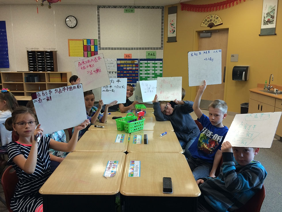 Total participation character practice in 3rd grade.