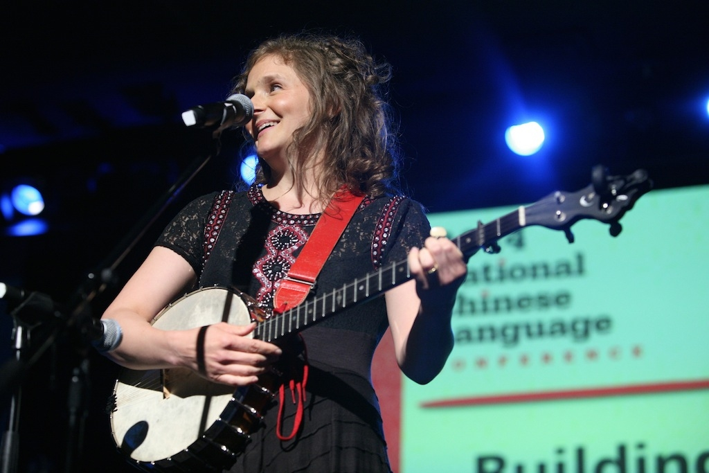 The singing, songwriting, Mandarin-speaking, claw-hammer-banjo playing Abigail Washburn regaled the audience with her music and storytelling.