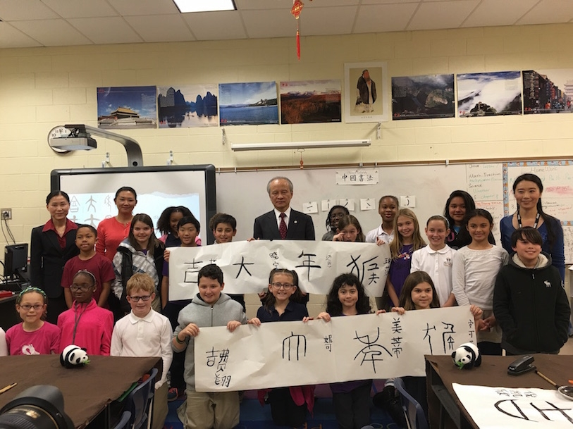 Students in Grade 5 demonstrated their calligraphy talent for the Ambassador to the U.S. from China with their calligraphy teacher, sponsored by the Confucius Institute of Charlotte.  (Waddell Language Academy)