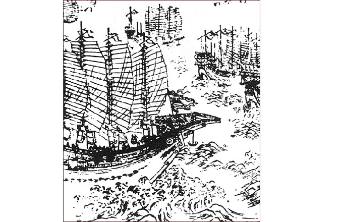 Early 17th cent. Chinese woodblock print, thought to represent Zheng He's ships.