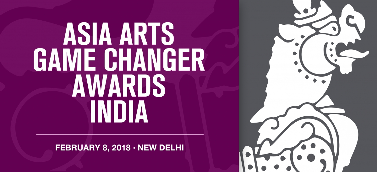 Asia Arts Game Changer Awards India 2018