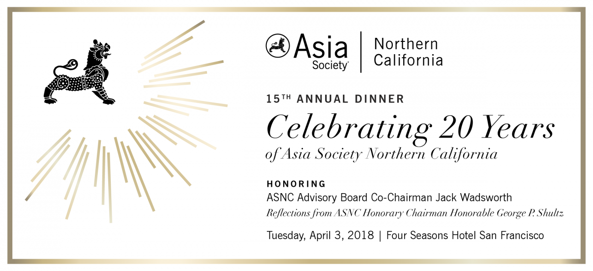Celebrating 20 Years of Asia Society Northern California