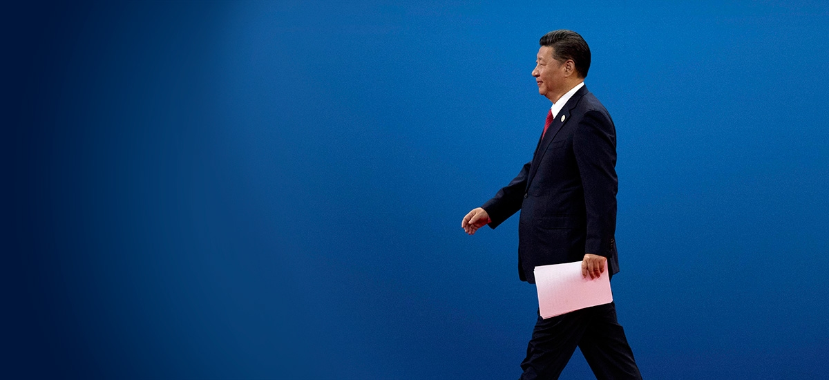 Chinese President Xi Jinping. Asia Society Policy Institute