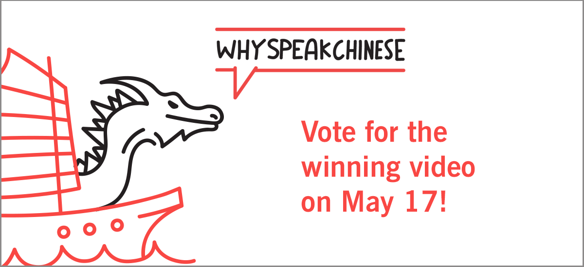 Why Speak Chinese: Vote for the winning video on May 17!