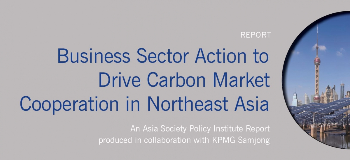 Report Cover - Business Sector Action to Drive Carbon Market Cooperation