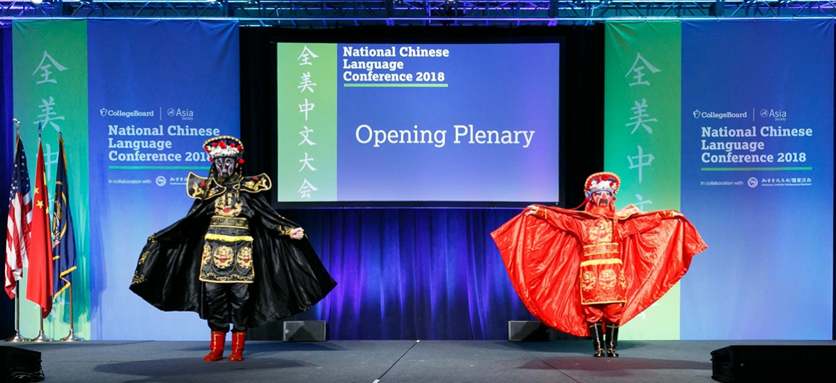 Students perform at the 2018 National Chinese Language Conference
