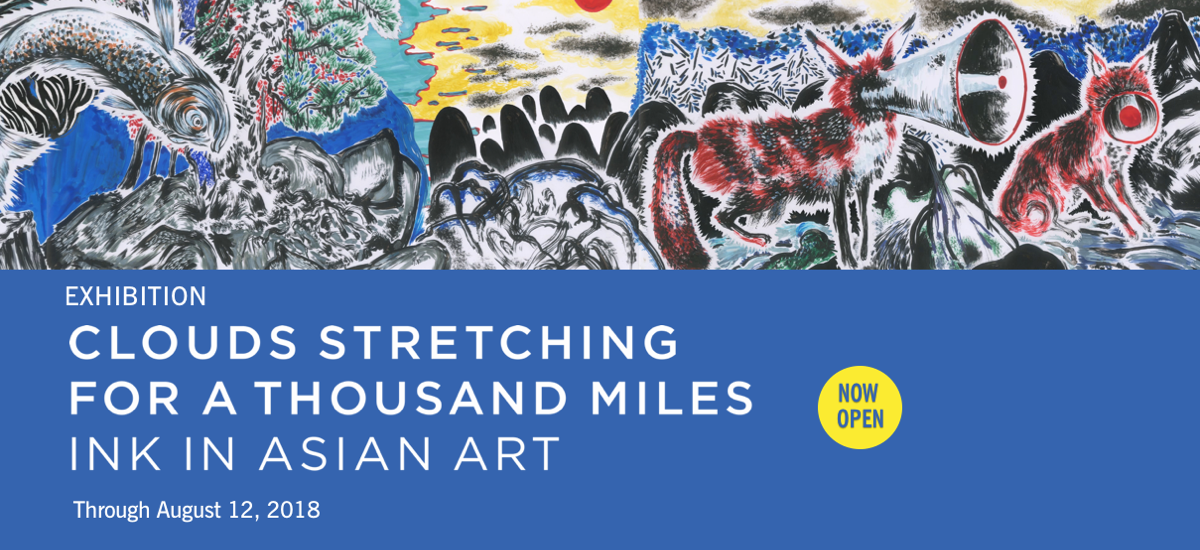 Clouds Stretching For A Thousand Miles Exhibition Poster