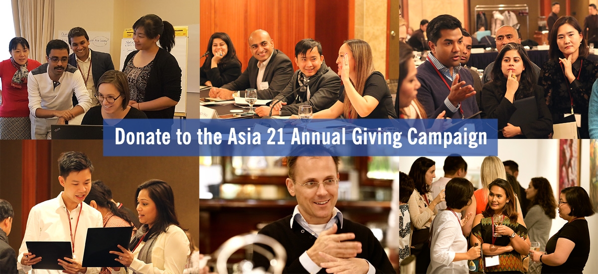 Asia21 Alumni Giving Campaign