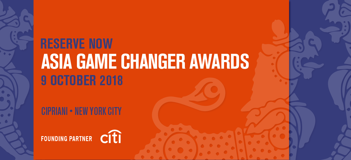 Asia Game Changer Awards 2018