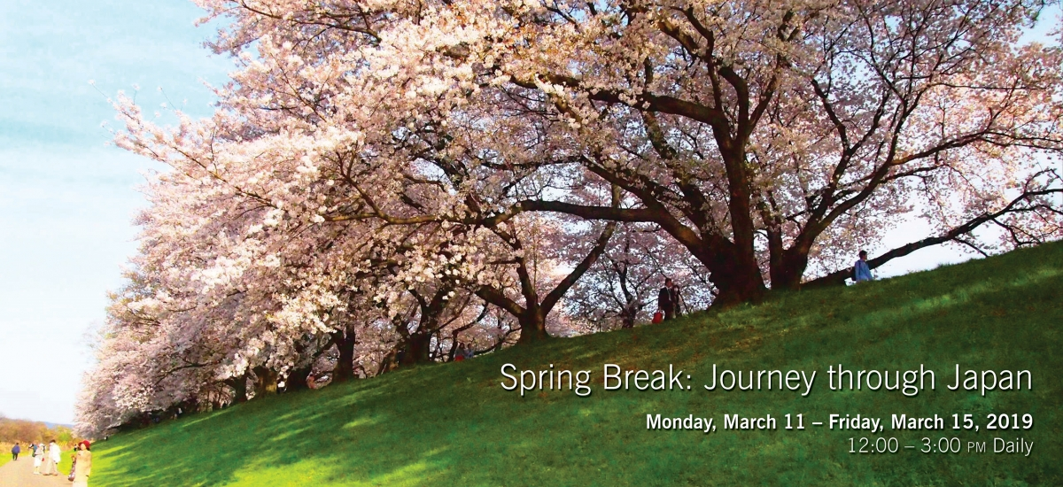 Spring Break: Journey through Japan