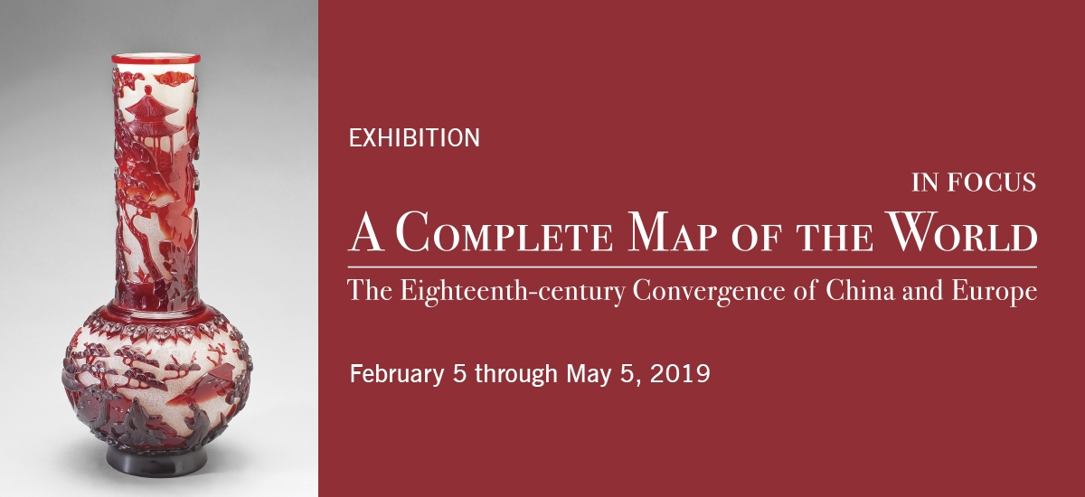 Now on view at Asia Society New York, A Complete Map of the World: The Eighteenth-century Convergence of China and Europe
