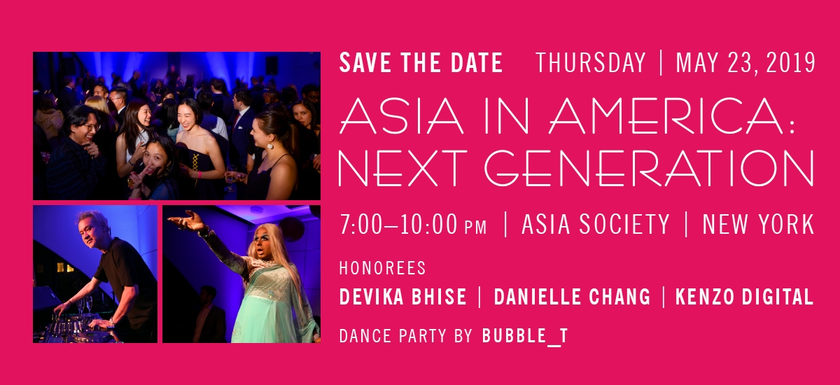 Asia in America save the date with honorees