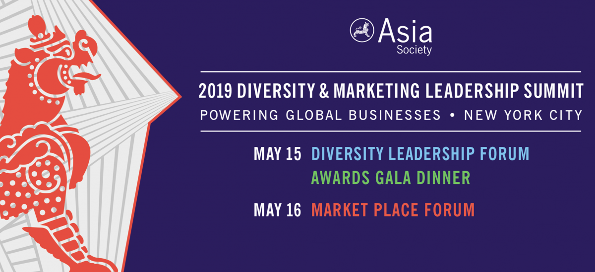 Save the Date 2019 Diversity & Marketing Leadership Summit May 15 + 16