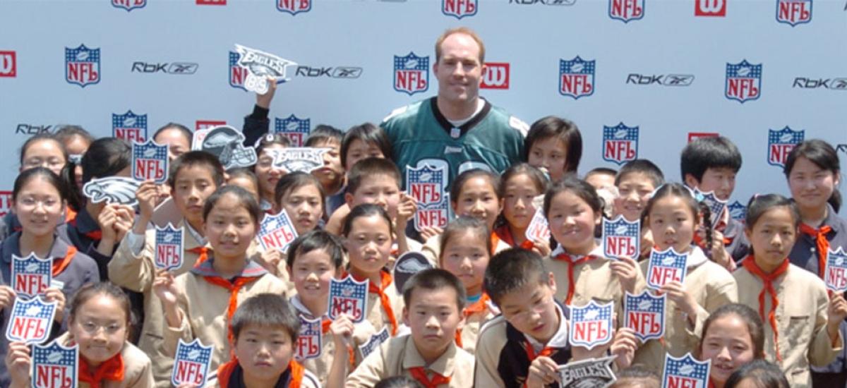 Image result for chad lewis NFL ambassador