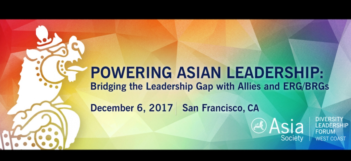 2017 Diversity Leadership Forum