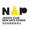 Jockey Club new parts power