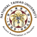 National Taiwan University Alumni Association in Houston