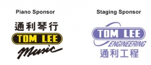Piano and Staging Sponsors