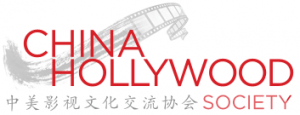 China Hollywood Society
