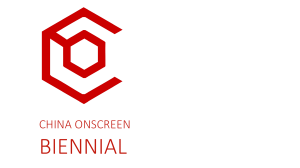 China Onscreen logo rectangle