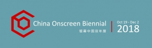 China Onscreen Biennial