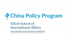 George Washington University China Policy Program