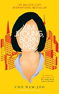 Cover Kim Jiyoung, Born 1982