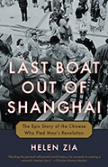 Cover Last Boat Out of Shanghai