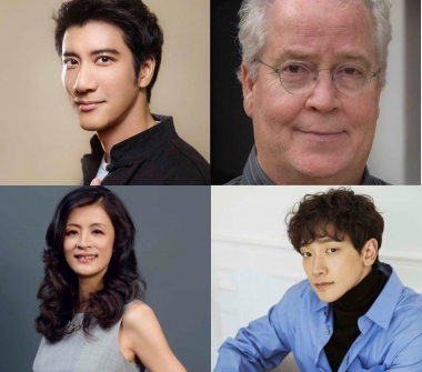 2019 U.S.-Asia Entertainment Summit Honorees
