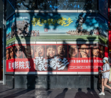 China's film market ushers in its highlight