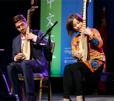 Pipa virtuoso Wu Man performs with her student Henry Knight during NCLC 2016