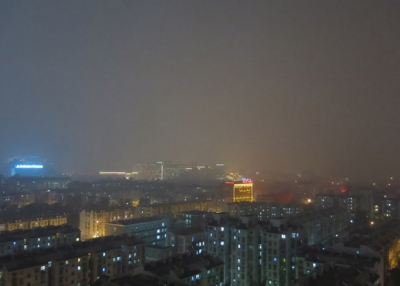 Beijing's air quality in the early morning hours of November 2, 2013.