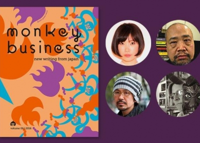 Cover of Monkey Business 6
