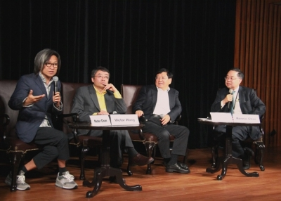 L to R: Peter Ho-Sun Chan, Victor Qiang Wang, Bob Xiaoping Xu, and Ronnie C. Chan at Asia Society Hong Kong Center on April 25, 2014. (Asia Society Hong Kong Center)